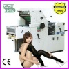 Offset Printing Machine Single Color 62II