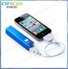 Cheapest and hottest power bank for mobile phone and mp3 mp4 mp5