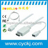 For Samsung Galaxy S3 micro usb to HDMI MHL adapter