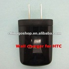 USB power charger for HTC