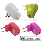 New MFI USB travel charger for Apple iPhone iPod iPad