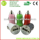 8 colors! white usb car charger