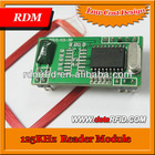 125khz passive rfid reader module