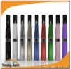Discounted Price 650mAh eGo T Electronic Cigarettes Starter Kit