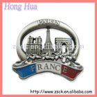 2012 HOT SALE France 2d fridge magnets for promotion(A-222)