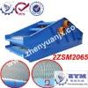 ZYM-2ZSM2065 Heavy Duty Zhenyuan Mining Vibrating Screen