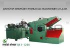 hydraulic shears cutting scrap metal machine