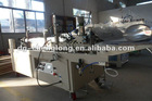 PVC and PET Folding Boxes Gluing Machine