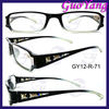 Plastic reading glasses with Venetian pearl on the temples for women