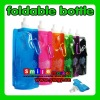 2011 newest item eco-friendly and non-toxic 480ml plastic water bottle