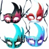 Dream Princess Eye Mask
