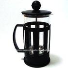 350ml tea&coffee maker and pot