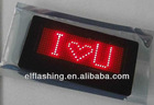 LED MessageBelt Buckle---i love you
