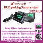car parking sensor system with overspeed alarm function