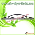 Auto wiper blade (AC-WB-015)
