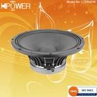 PA speaker-woofer L12/84216