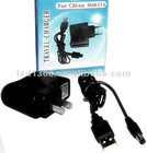 5V 500-1000mah ) mobile phone travel or home charger for Nokia,samsung,iphone