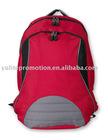 Backpack, School Bag, Rucksack