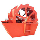 sand washing machine with high quality on sale