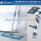 A style aluminium pad microfiber mop 30cm/40cm/50cm