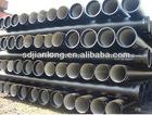 ISO2531 / EN545 / EN598 Ductile Iron Pipe K8 K9 K10