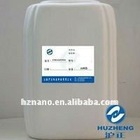 ATO Heat Insulation Glass Coating nano material