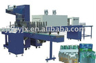 packing machine:PE shrinking wrapping machine