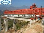 Bridge girder erecting machine used in the highway