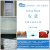 Anlan Shock swimming pool and spa water shock oxidization chemical