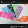 2012 best hot selling silicone for macbook keyboard skin,For Apple MacBook 13.3