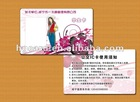 plastic id card(customized cards)