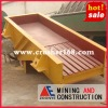 High efficiency ore grizzly vibrating feeder