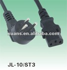 Israel 3pin power plug 16A with SII approval power cords