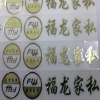 3D soft label