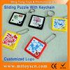 49MM Plastic puzzle keyring