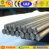 7075-T651 aluminum rod