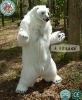 Life Size Polar Bear Costume For Sale