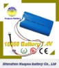HuaYou 2012 News Lipo 18650 2200mAh 7.4V Rechargeable polymer battery
