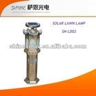 solar garden stick light /2W solar garden light/ solar lawn lamp SN-LD03