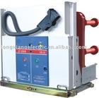 VIB-24 Series Indoor High Voltage Vacuum Circuit Breaker