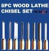 8 piece wood lathe chisel set