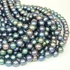 Quality Enhanced Peacock Round Freshwater Pearls