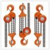 5ton chain block