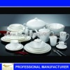 123PCS BONE CHINA DINNER SET