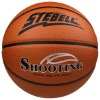 7# PU Laminated Basketball Stebell 9B7-302