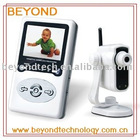 2.4GHz Digital Video Baby Monitor