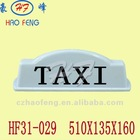 HF31-029 led taxi roof sign