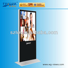 Vertical 42 inch lcd airport advertising display stand