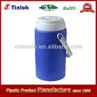 TL1500-1cooler cup