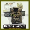 HD ltl-6210MM GSM hunting camera